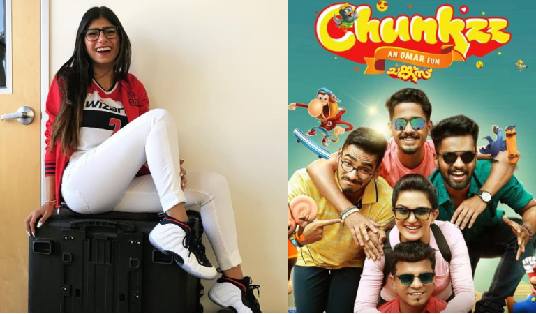 Porn star Mia Khalifa is making her Mollywood debut with Chunkzz 2