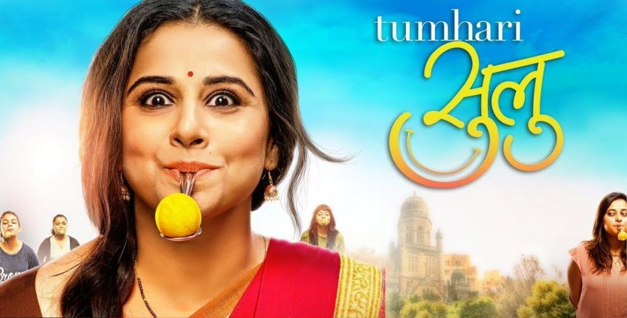 Vidya Balan starrer 'Tumhari Sulu' 6th day box office collection!