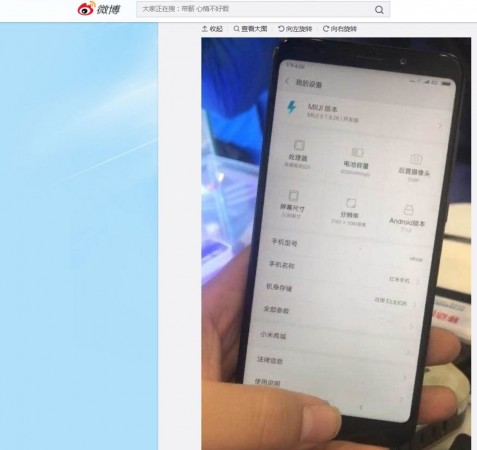Redmi Note 5 with minimal bezel 18:9 display spotted online