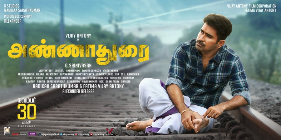Annadurai (2017) Movie Watch Online