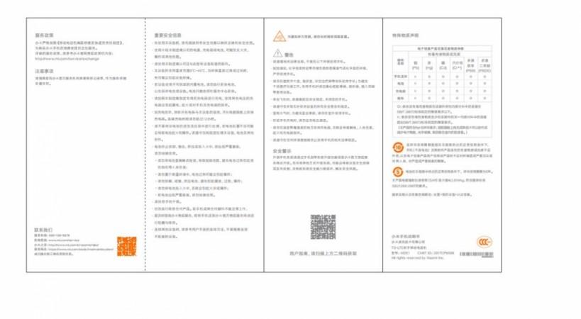 Xiaomi Redmi 5 warranty manual PDF document
