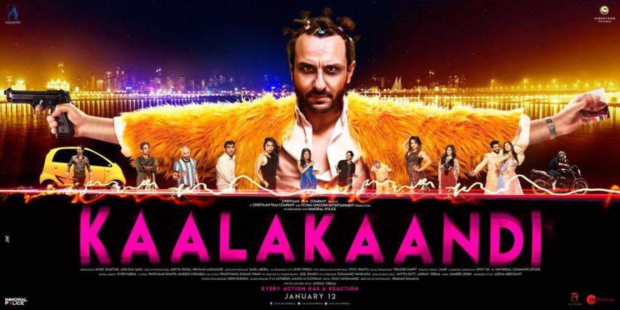 Saif Ali Khan's Baazaar to release on 27th April