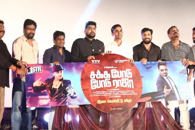 Sakka Podu Podu Raja audio launch