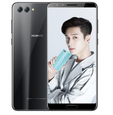 Huawei Nova 2s launched with 6-inch display and Kirin 960 chipset
