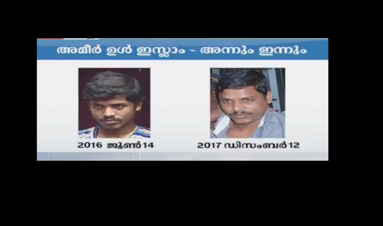 Jisha murder case: Lone man accused found guilty