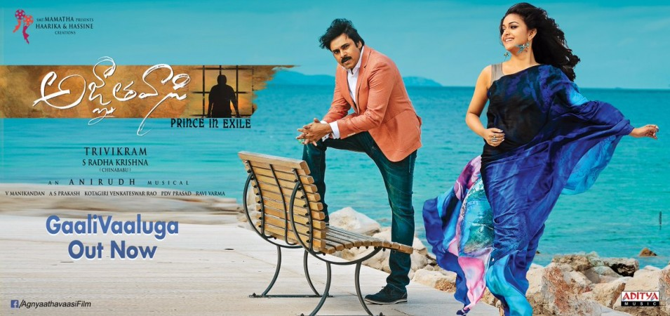 Agnyaathavaasi 14th Day Box Office Collection