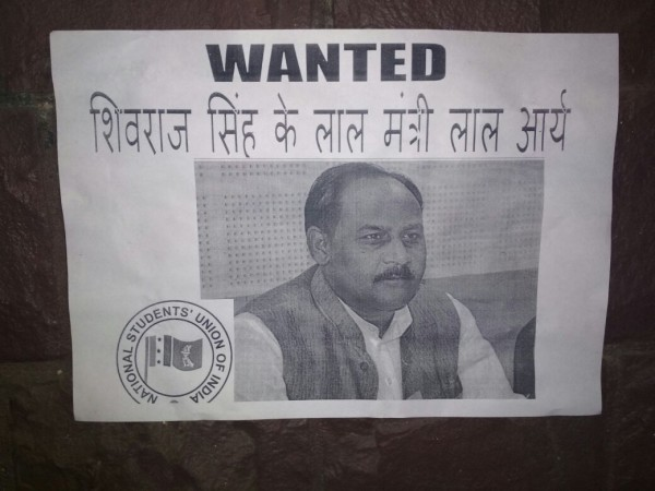Indian 'happiness minister' sought for murder, police say