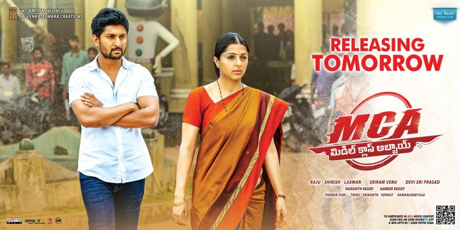 MCA: Middle Class Abbayi 11th Day Box Office Collection