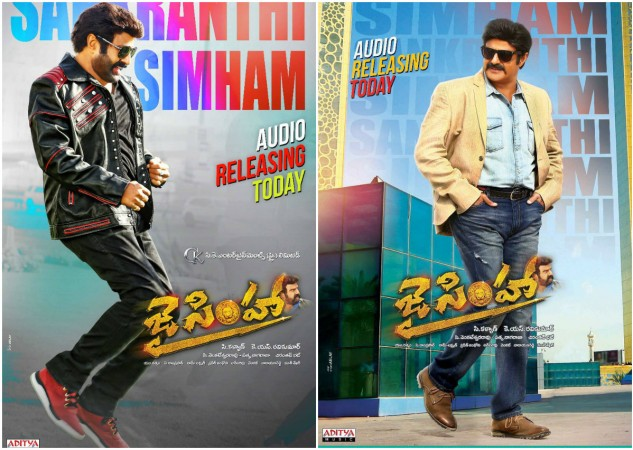 Balayya's son-in-law to launch 'Jai Simha's' audio album