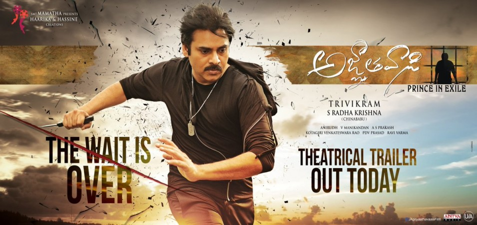 Agnyaathavaasi 3rd Day Box Office Collection