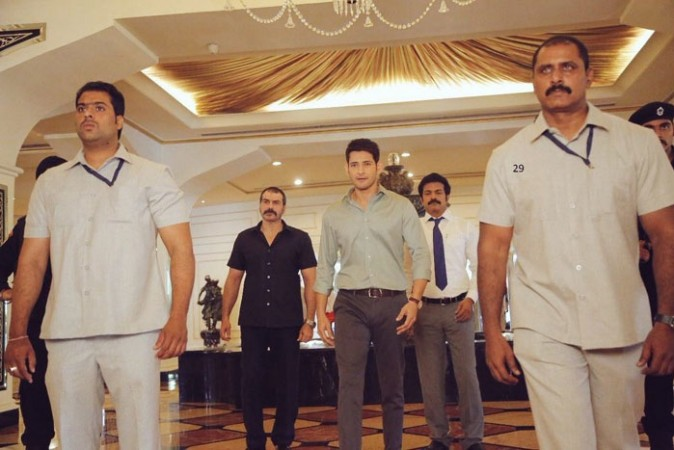 BAN title : Mahesh Babu takes Oath as Andhra Pradesh CM