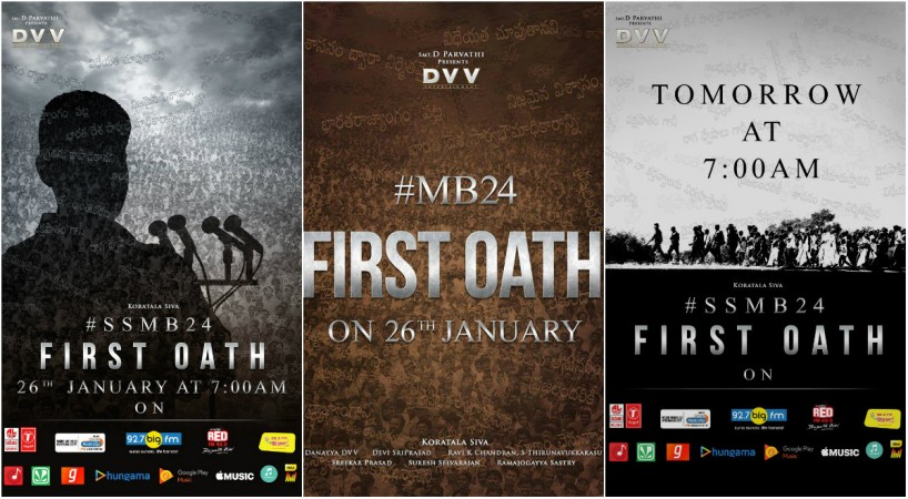 First look of Mahesh Babu's Bharat Ane Nenu is out