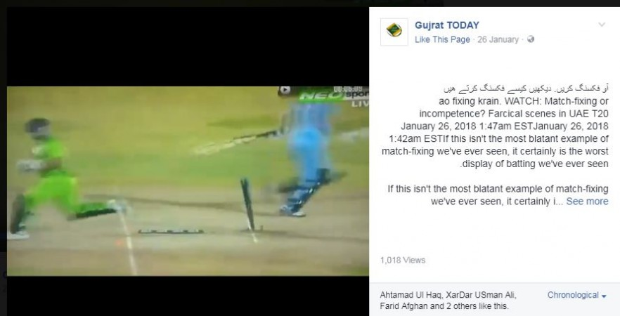 Cricket bosses launch corruption probe after freaky  scenes in UAE T20 match