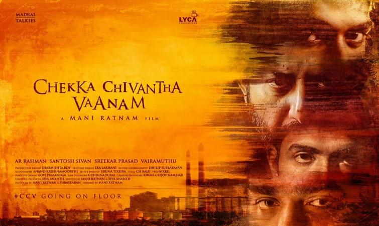 Chekka Chivantha Vaanam First Look Poster