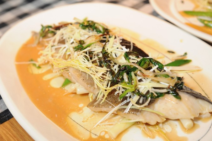 Steamed fish or Yu
