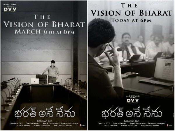 Bharath Ane Nenu