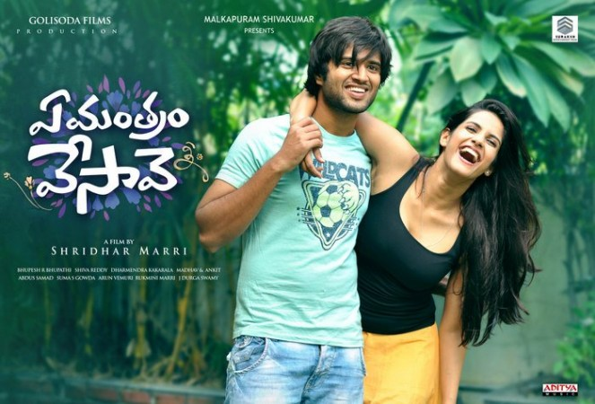 Ye Mantram Vesave Movie Review: Let's Wait For Vijay Devarakonda's Next Movie!