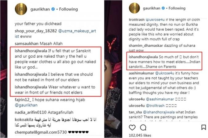 Suhana Khan trolled