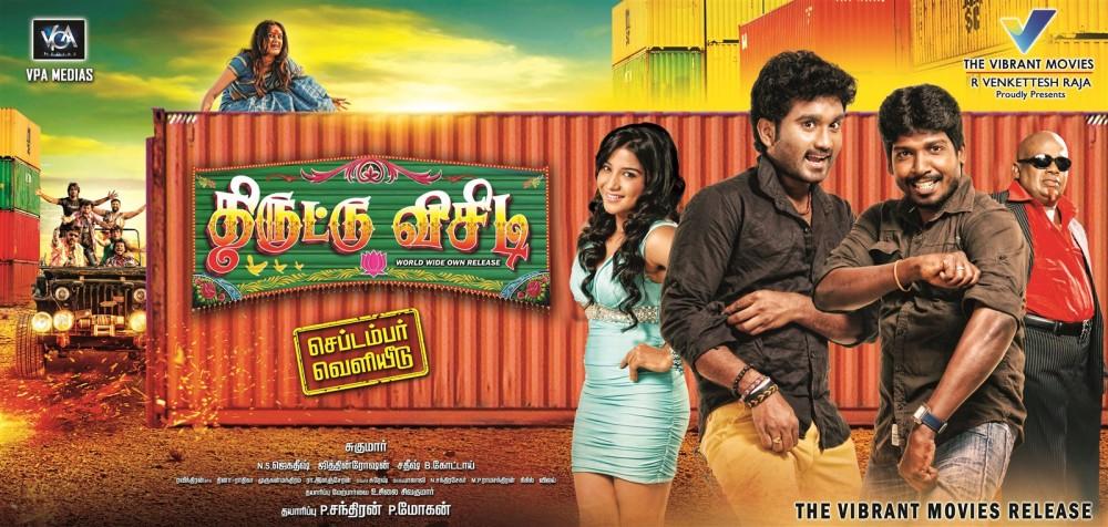Thiruttu VCD Movie First Look