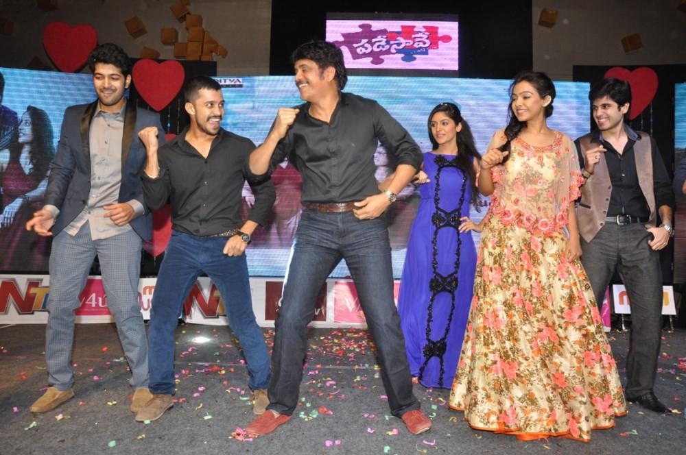 Padesave Audio Launch,Padesave music Launch,Padesave,telugu movie Padesave,Nagarjuna,Lavanya Tripathi,Nithya Shetty,Zahida Sam,Naga Suheela,Chunia,Sabiha Sultana,Prakash Raj,Anitha Chowdary,Ali