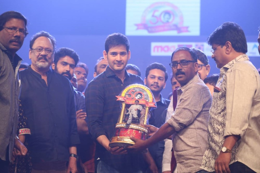 Mahesh Babu,Mahesh Babu at Sri Sri Audio Launch,Gautham Ghattamaneni,Gautham Ghattamaneni at Sri Sri Audio Launch,Sri Sri Audio Launch,Sri Sri,Sri Sri Audio Launch pics,Sri Sri Audio Launch images,Sri Sri Audio Launch photos,Sri Sri Audio Launch pictures
