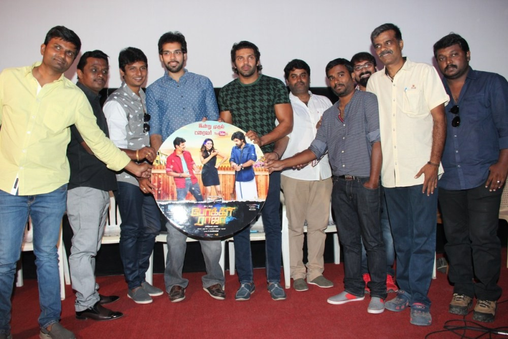 Pokkiri Raja Trailer Launch,Pokkiri Raja Trailer,Pokkiri Raja,Jiiva,Sibiraj,Arya,Pokkiri Raja Trailer Launch pics,Pokkiri Raja Trailer Launch images,Pokkiri Raja Trailer Launch photos,Pokkiri Raja Trailer Launch pictures,Pokkiri Raja Trailer Launch stills
