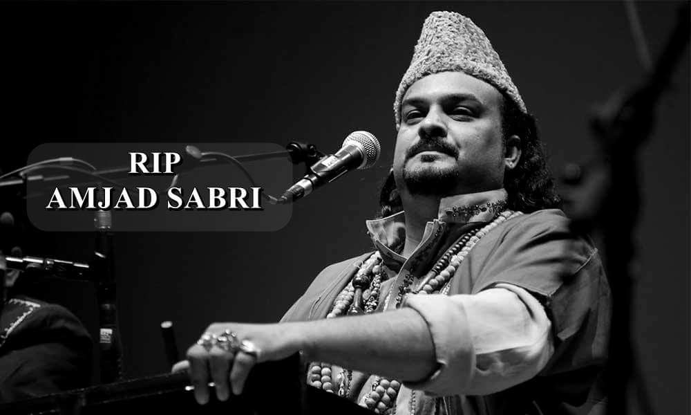 Amjad Sabri,Amjad Sabri shot dead,Amjad Sabri dead,amjad sabri killed in gun fire,Amjad Sabri killed,amjad sabri dead,Amjad Sabri pics,Amjad Sabri images,Amjad Sabri photos,Amjad Sabri stills