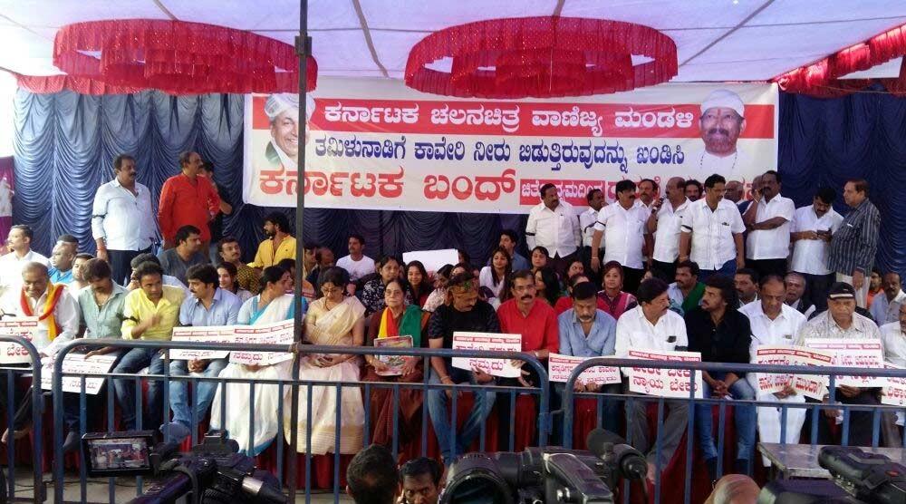 Karnataka Bandh,Shiva Rajkumar,Upendra,Bharathi,Shruthi,Devraj,Cauvery water row,Cauvery water,cauvery water issue,Cauvery water dispute