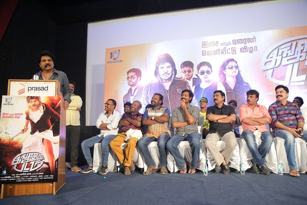 English Padam Audio Launch,English Padam Audio,English Padam music,Ramki,Powerstar Srinivasan,Natty Nataraj,Perarasu,Radha Ravi,Vasuki,Kumaresh Kumar,RV Udhayakumar,Mc Rico,Singamuthu,English Padam Audio Launch pics,English Padam Audio Launch images,Engli