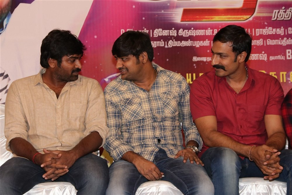 Rekka Press Meet,Rekka movie Press Meet,Rekka,Tamil movie Rekka,Rekka promotions,Vijay Sethupathi,Sathish,Rathina Shiva,Harish Uthaman,Dinesh Krishnan,B Ganesh,Praveen KL