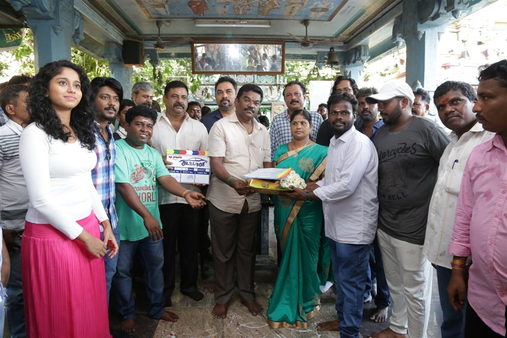 Koottali Movie launch,Koottali Movie launch pics,Koottali Movie launch images,Koottali Movie launch photos,Koottali Movie launch stills,Koottali Movie launch pictures,Appukutty,Kalaiyarasan,Krisha Kurup,Sathish,Aruldoss,Kalayan Master,UB Maheswaran (Uday