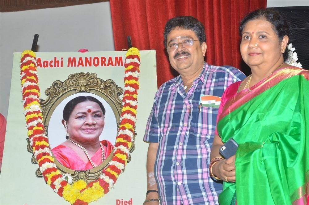 Manorama 1st Death Anniversary,Manorama Death Anniversary,Aachi 1st Death Anniversary,Aachi,Manorama Aachi,Sivakumar,SV Sekar,Sachu,Kutty Padmini