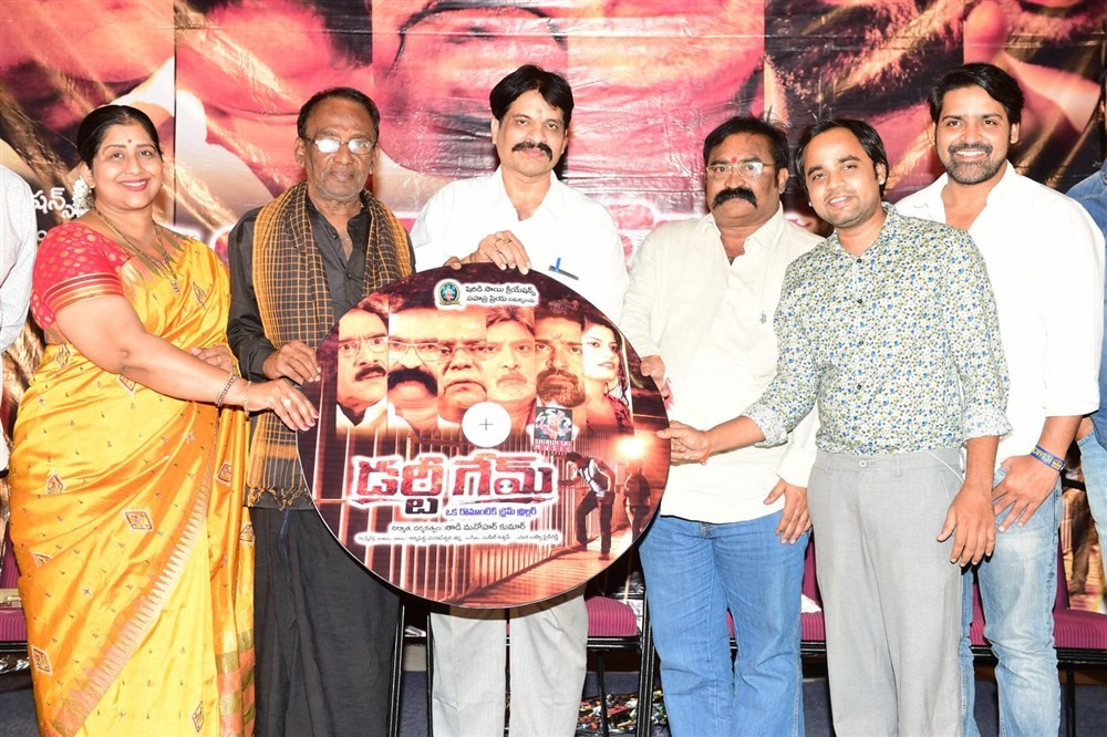 Dirty Game Audio Launch,Dirty Game Audio,Dirty Game music,Dirty Game music launch,Kavitha,GV Sudhakar Naidu,Sunil Kashyap,Sagar,Akkapeddi Venkateshwara Sharma,T Prasanna Kumar,Nandini Kapoor,Dirty Game Audio Launch pics,Dirty Game Audio Launch images,Dirt