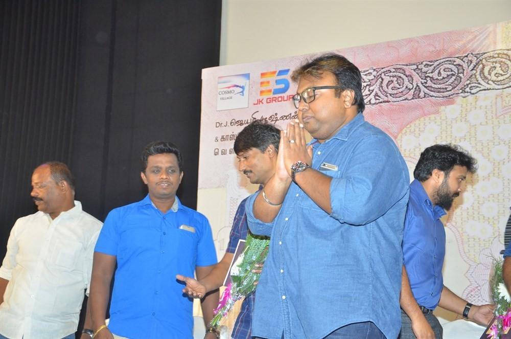 Rubaai Audio Launch,Rubaai Audio,Rubaai music Launch,Rubaai music,D Imman,Chandran,Chinni Jayanth,M Anbazhagan,Kishore Ravichandran,G Marimuthu,Dushyanth Ramkumar,Harish Uthaman,Anjana,Prabhu Solomon