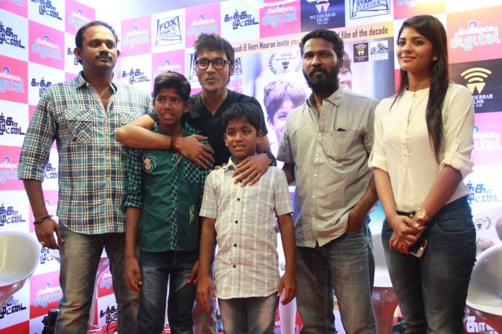 Kaaka Muttai Audio Launch,Kaaka Muttai,Kaaka Muttai Trailer Launch,tamil movie Kaaka Muttai,dhanush,actor Dhanush,Iyshwarya Rajesh,event,tamil event