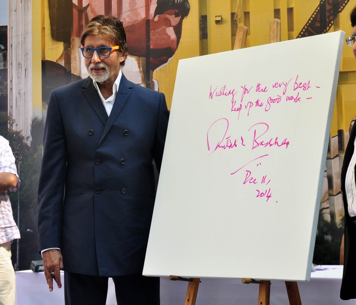 Amitabh Bachchan at the inaugural event of Gigantic Mural of  'Dada Saheb Phalke'