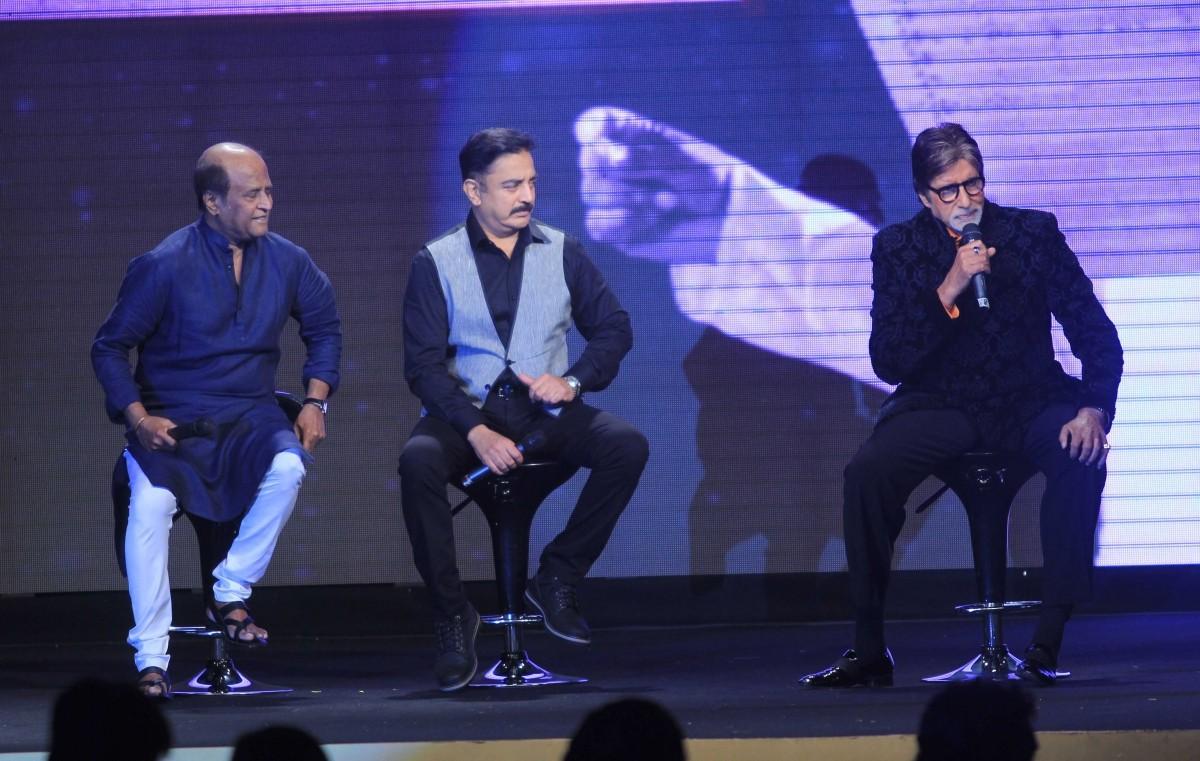 Amitabh Bachchan, Rajinikanth, Kamal Haasan Come Together To Honour Music Legend Ilaiyaraaja
