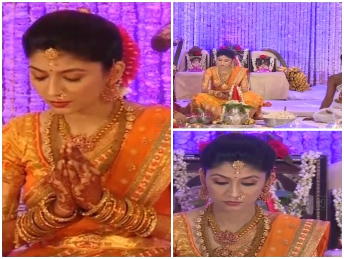 Manchu Manoj, Pranathi Reddy's Engagement