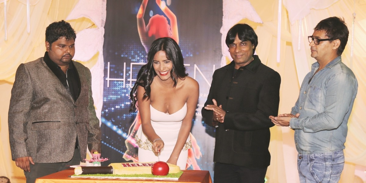 When Poonam Pandey Unveils Her World Cup Plans!