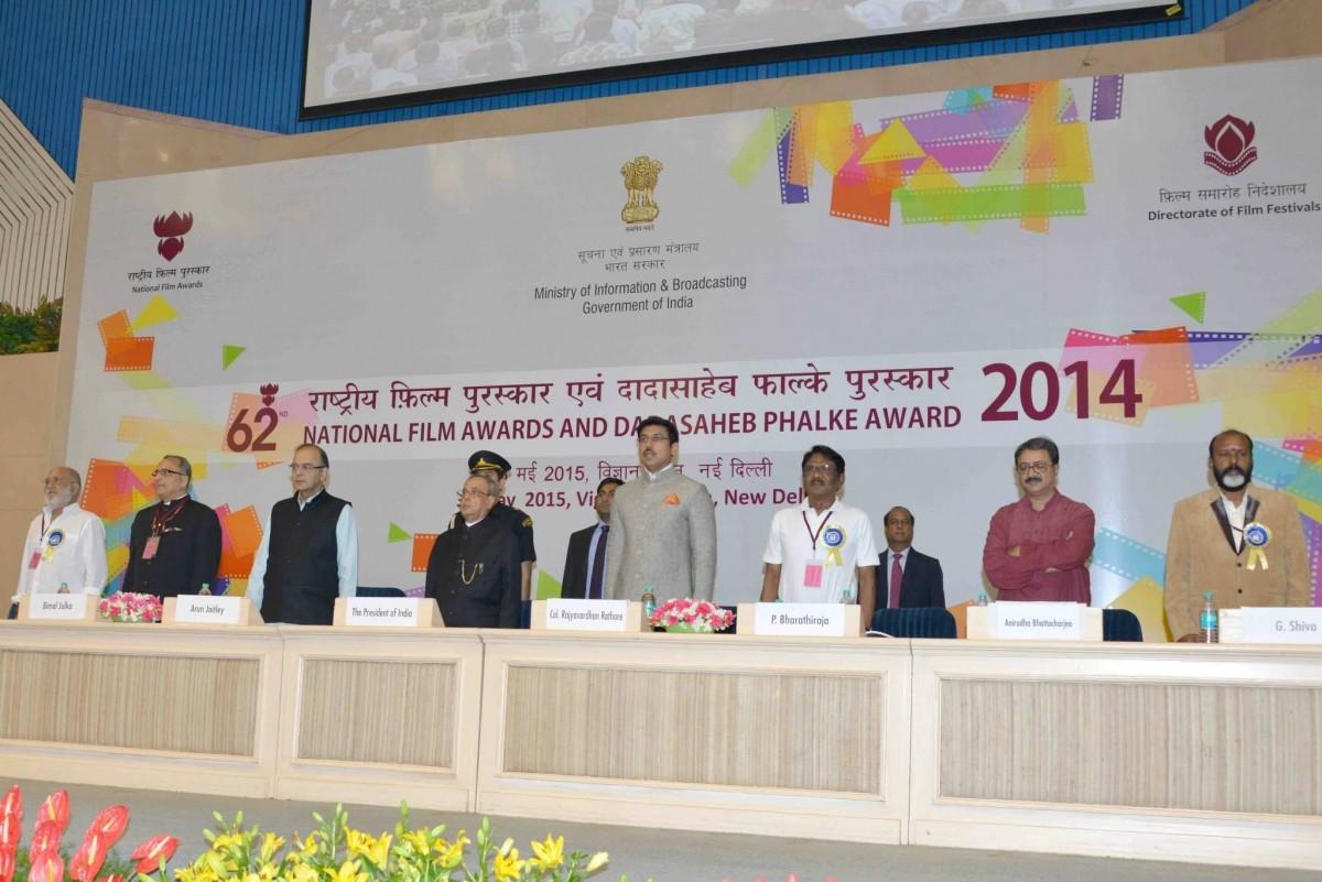 62nd National Film Awards 2015