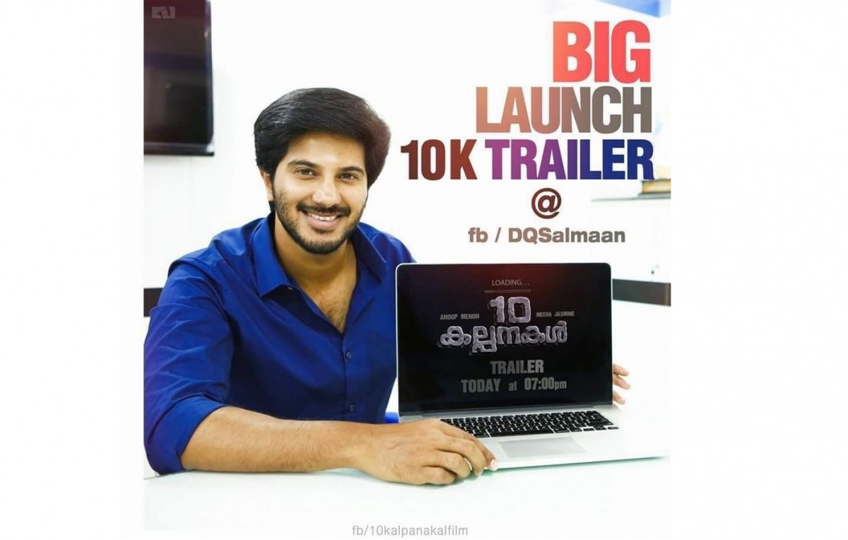 Watch 10 Kalpanakal trailer