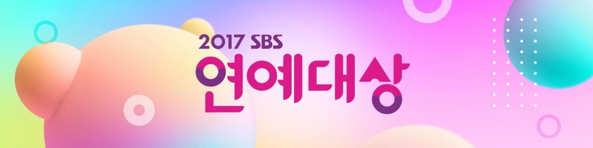 2017 sbs entertainment awards ile ilgili görsel sonucu