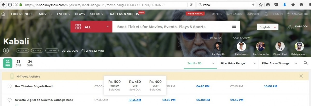 Book my show for Kabali