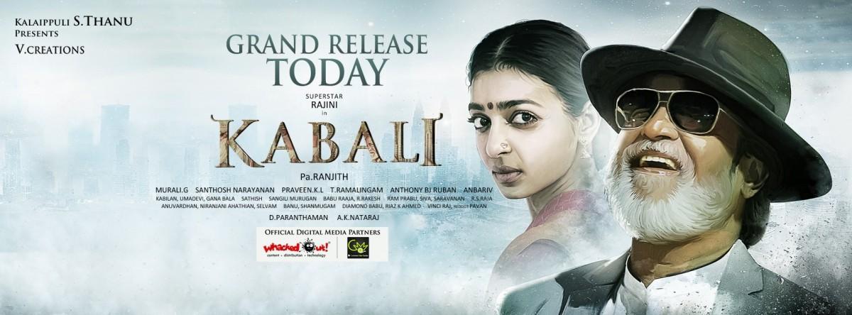 Rajinikanth in 'Kabali' movie poster