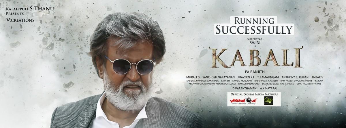 Kabali Kerala Box Office Collection Report