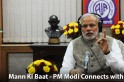 Mann Ki Baat Updates: PM Narendra Modi urges youth to 'go out of their comfort zone, experience new things'