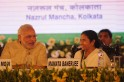 Bengal vs Gujarat 2.0: Just as Bose lost to Gandhi, Mamata's plot looks weak against Modi