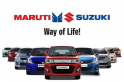 Maruti Suzuki year-end offers 2016: Check out discounts and benefits on Ciaz, Swift, S-Cross and more