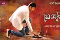 'Brahmotsavam' 1st weekend box office collection: Mahesh Babu starrer turns out to be a bigger disaster than 'Sardaar Gabbar Singh'