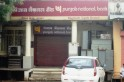 PNB fraud: Scam-hit bank invokes brand image, says it has assets to deal with the 'current situation'